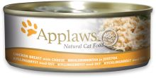 Applaws chicken breast with cheese 70g