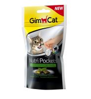 GimCat Nutri Pockets se šantou kočičí & multivitamínovou pastou 60g