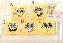 Plush Spongebob pillow